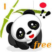 中国語コーヒー シリーズ1 free