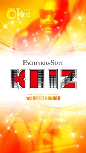 KEIZラパーク金沢店