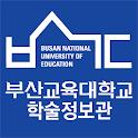 부산교육대학교 학술정보관