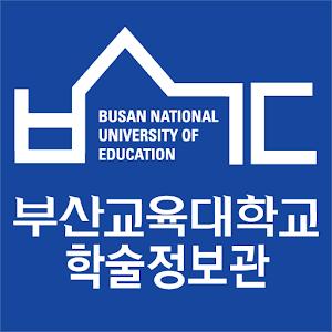부산교육대학교 학술정보관 아이콘