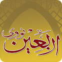 Arbaen Nawawi Arabic & English icon