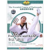 Taekwondo: Footwork & Kick
