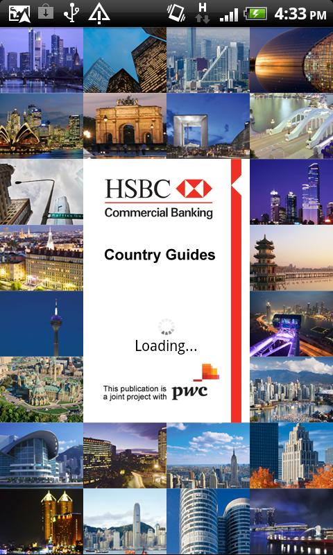 HSBC Commercial Bank - screenshot