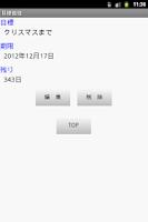 Screenshot of DateCalcToYourGoal