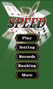 Speed Free - screenshot thumbnail