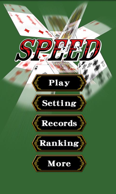 Speed Free - screenshot