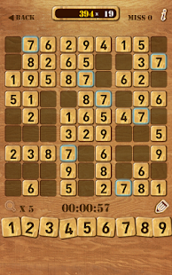 數獨咖啡館 (Sudoku Cafe) 解謎 App-愛順發玩APP