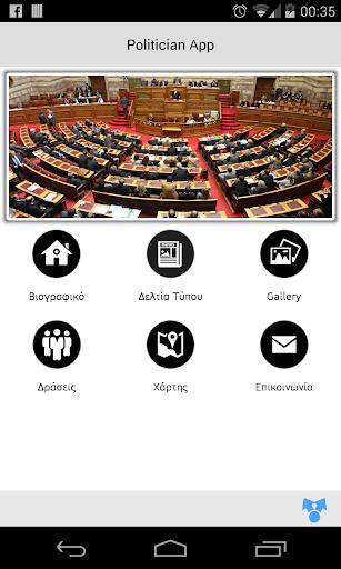 Politician App