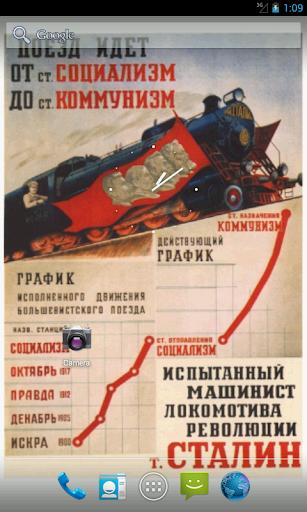 蘇聯動態壁紙