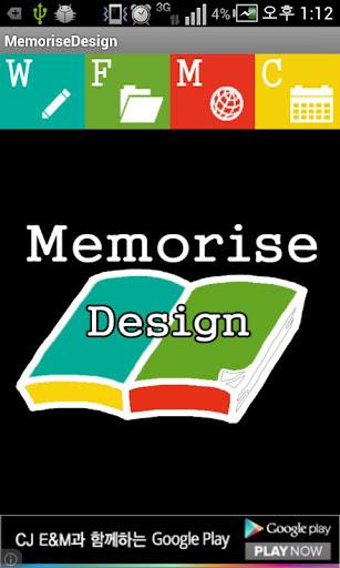 MemoriseDesign