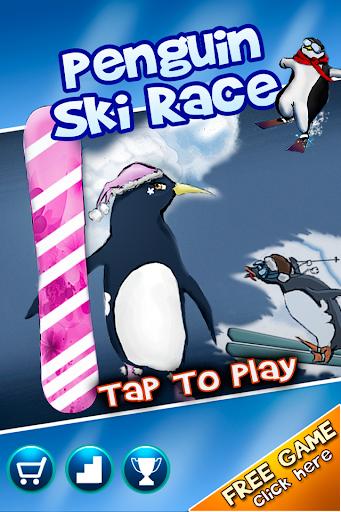 企鵝滑雪比賽臨