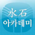 인재개발원 icon