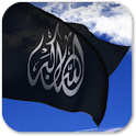 Allahu Akbar Live Wallpaper + logo