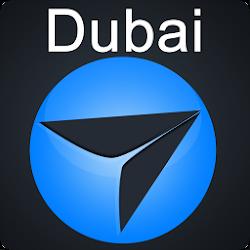 Dubai Airport DXB Emirates