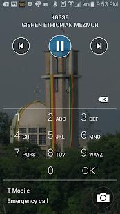 Gishen Ethiopian Mezmur - screenshot thumbnail
