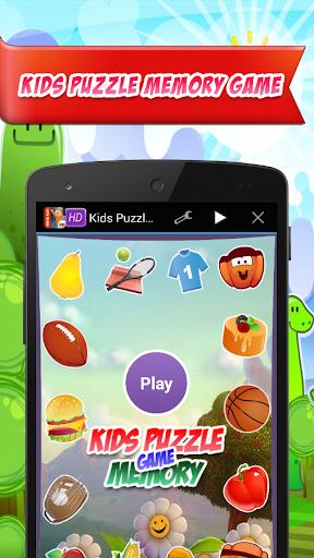 【免費解謎App】Kids Puzzle Memory Game-APP點子