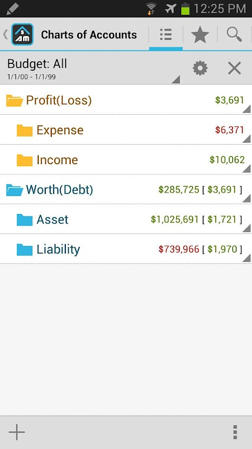Anza Money FREE- screenshot