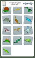 Screenshot of Burt's Dinosaurs Coloring Book