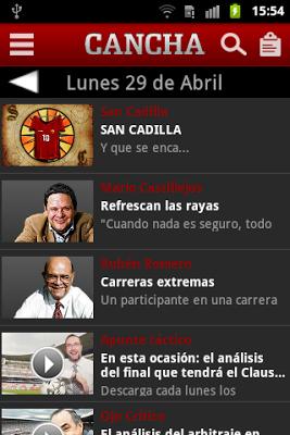 CANCHA - screenshot