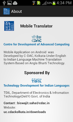 Indian Language Translator