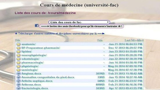 Université 2.0. – Vignette de la capture d'écran