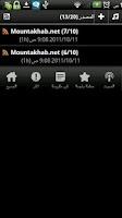 Screenshot of Mountakhab Maghribi