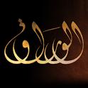 Alwaraq  الوراق Arabic Books icon