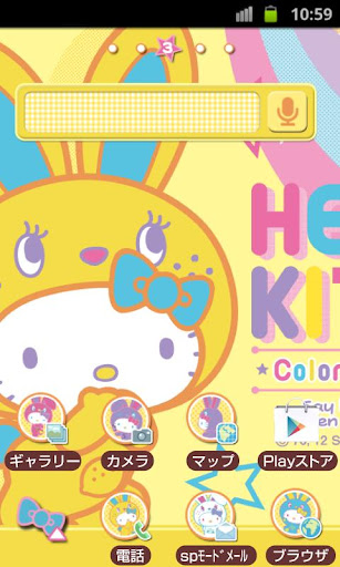 HELLO KITTY Theme58