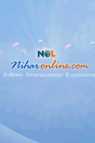 NiharOnline News