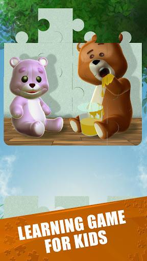 泰迪熊 拼圖遊戲