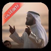 Quran with al afasy voice