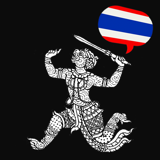 生活必備App|Thai Tattoo LOGO-綠色工廠好玩App