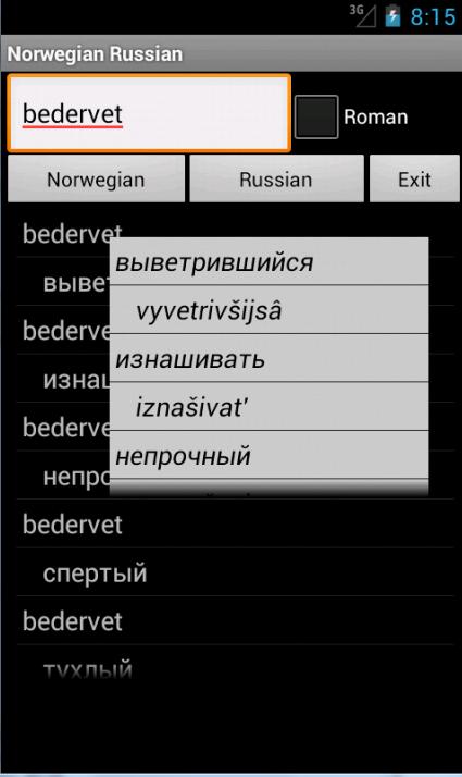 norske apper android Brevik