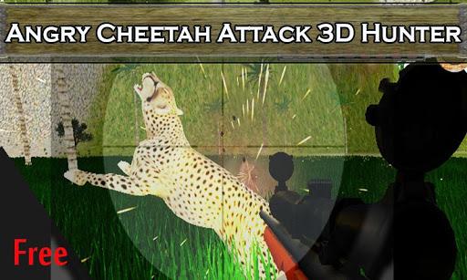 憤怒的獵豹攻擊獵人3D