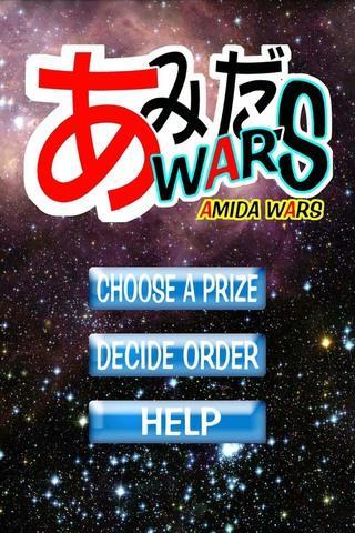 AMIDA WARS
