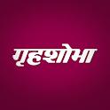 Grihshobha Hindi icon