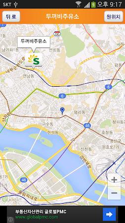 주유소 가격비교 lite 3.58 screenshot 606716