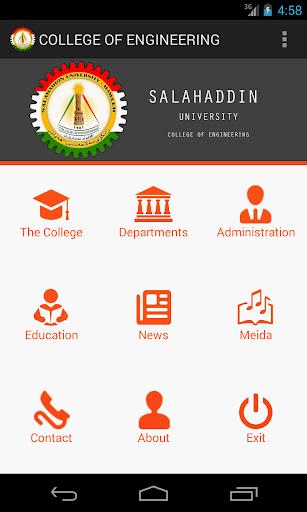 College of Engineering - SUH