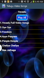 Telugu Video Songs - screenshot thumbnail