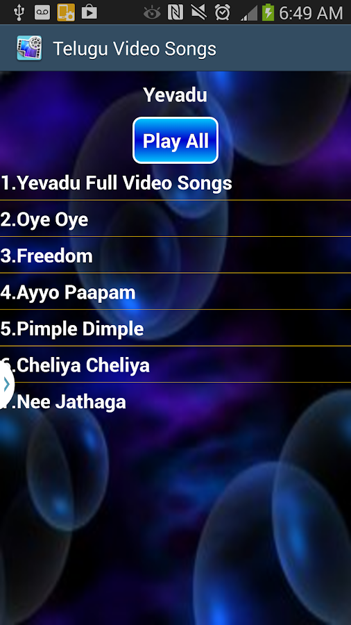 Telugu Video Songs - screenshot