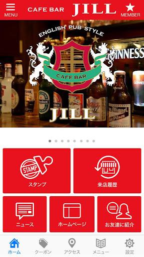 JILLの公式アプリ