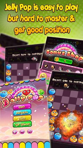 玩免費解謎APP|下載流行果冻(果冻破折号) app不用錢|硬是要APP