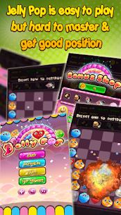 免費解謎App|流行果凍(果凍破折號)|阿達玩APP