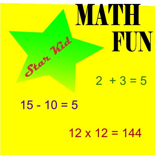 Math Fun LOGO-APP點子