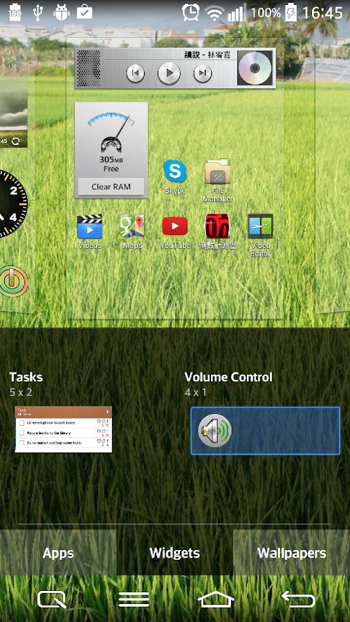 Volume-Control-Widget 5