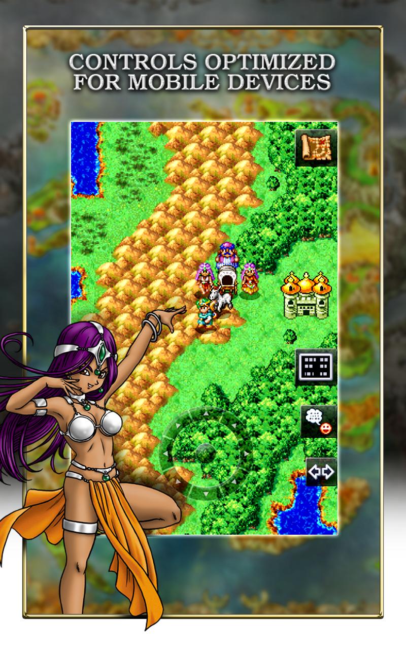 DRAGON QUEST IV screenshot #13