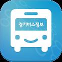 경기버스정보2 icon