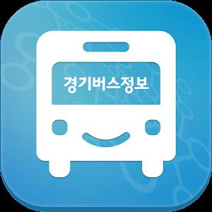 경기버스정보 아이콘