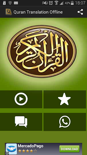 Quran Android