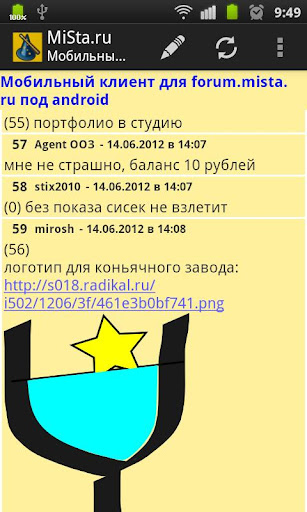 MiSta.ru клиент